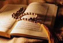 Al-Quran OK