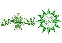 NU dan Muhammadiyah