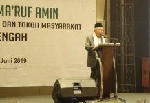 KH Ma'ruf Amin, selaku Mustasyar Pengurus Besar Nahdlatul Ulama.
