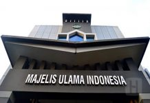 Gedung MUI Pusat. Foto istimewa.